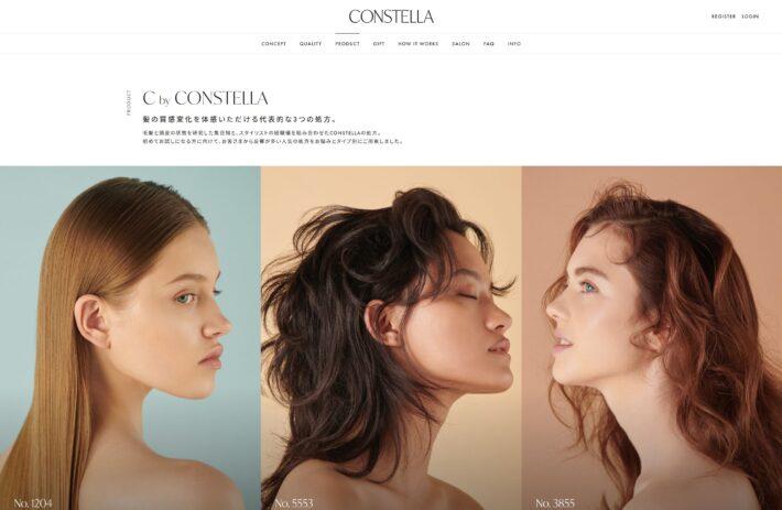 C by CONSTELLA(コンステラ)