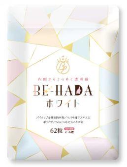 BE-HADA(ビーハダ)ホワイト