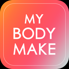 MY BODY MAKE