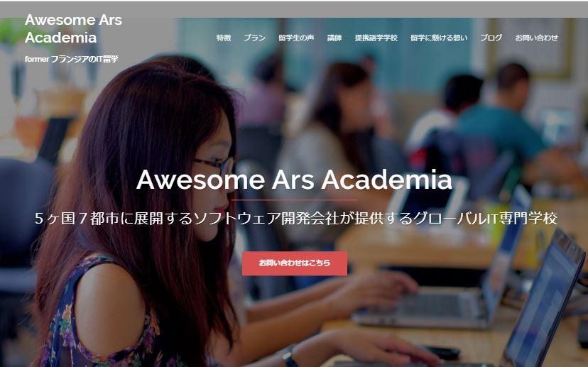 Awesome Ars Academia