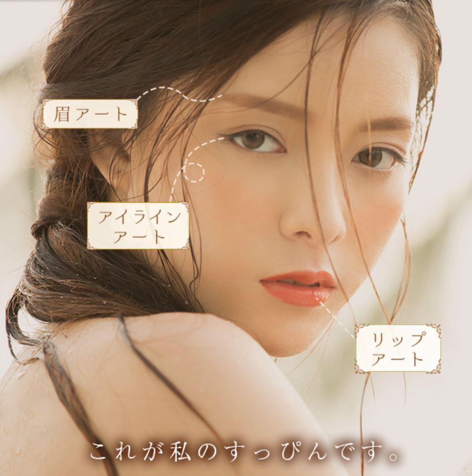 東京の眉毛アートメイクおすすめクリニック人気ランキング18選:dazzy Clinic(デイジークリニック)