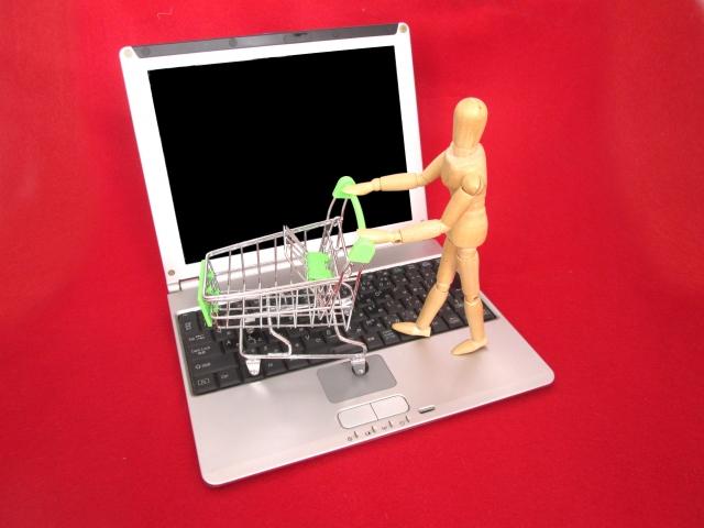 まとめ買いがお得な通販サイトおすすめランキング