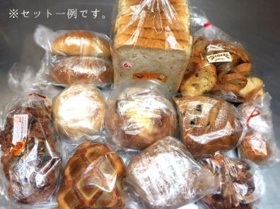 グロワールのもったいないパン