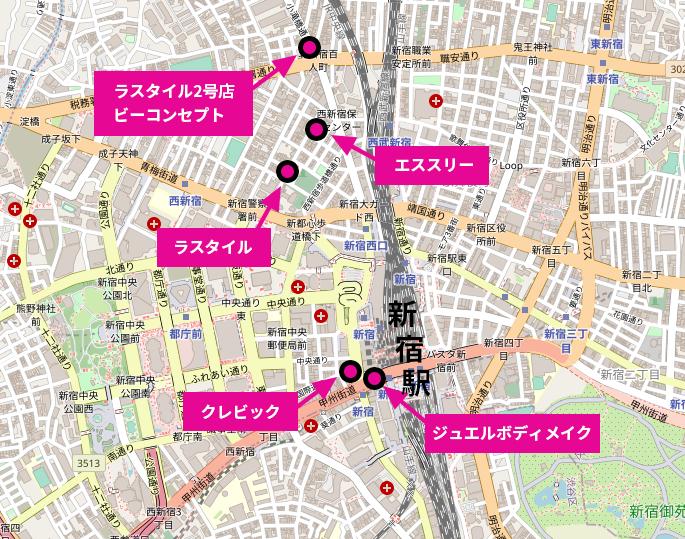 今回ご紹介する西新宿の女性向けパーソナルトレーニングジム