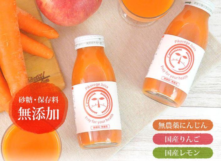 ピカイチ野菜くん にんじんミックスジュース