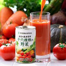 世田谷自然食品