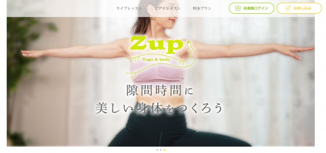 Zup yoga&body ゼットアップ ヨガ アンド ボディ