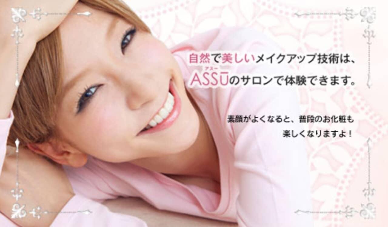 GINZA ASSU(銀座 アスー)