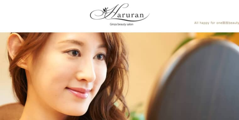 銀座beauty salon Haruran