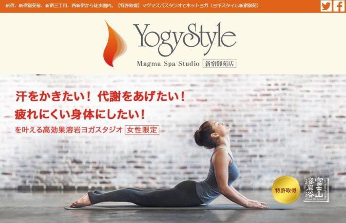 YogyStyle(ヨギスタイル)