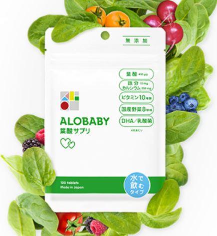ALOBABY(アロベビー)