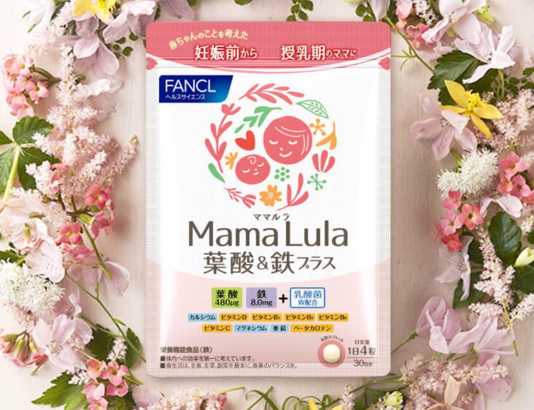 MamaLula(ママルラ)