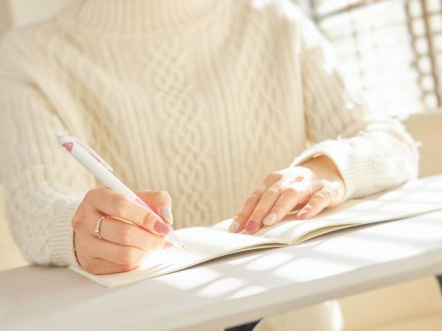 資格や語学の勉強をする