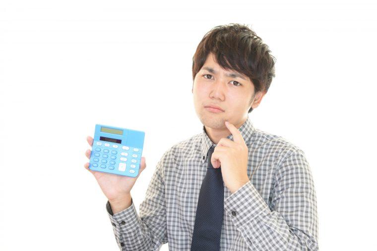 新宿エリアの脱毛サロンの価格の比較