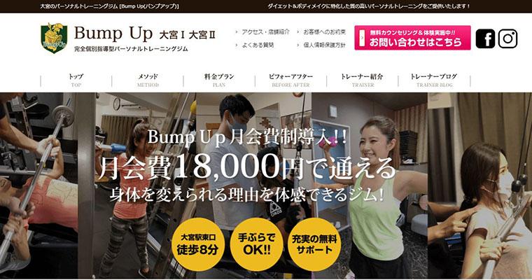 Bump Up 大宮東口店