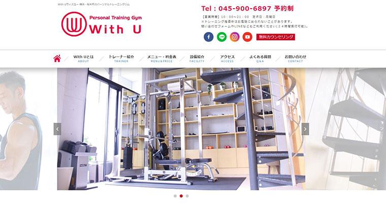 パーソナルトレーニングジム With U ウィズユー 桜木町店