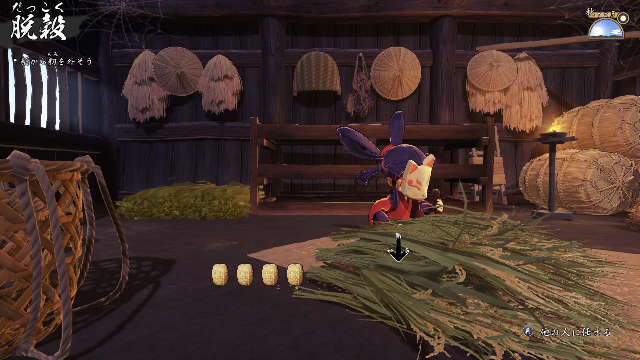 天穂のサクナヒメ米作り