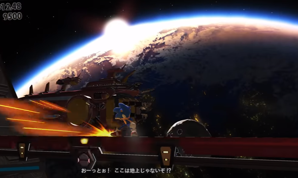 ソニックフォースのゲーム画面