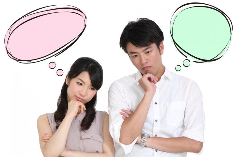 表参道・青山周辺で婚活 結婚相談所の選び方