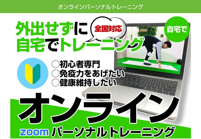 CONNECT(コネクト)