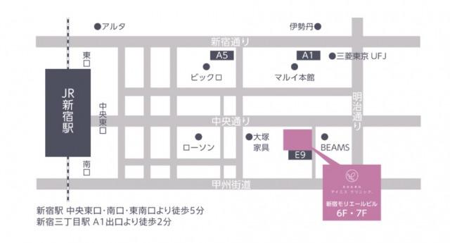 ISクリニック新宿東口院がオープン!