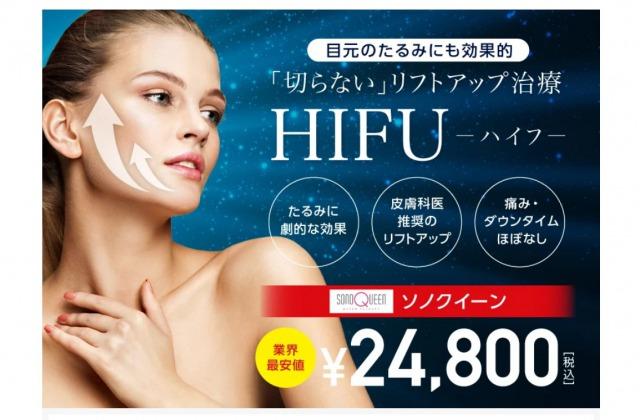 TCB東京中央美容外科の紹介